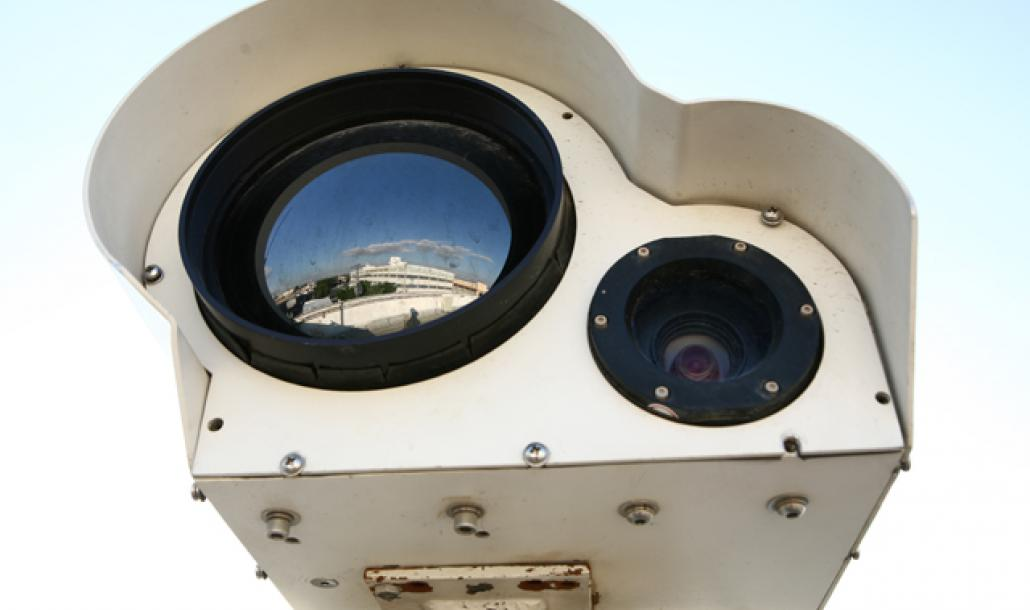 MTC-1500E High End outdoor day/night surveillance