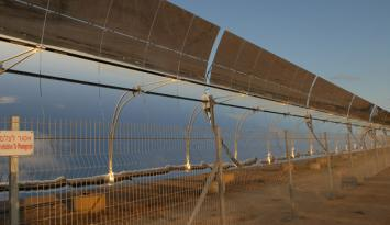 Solar farm perimeter protection